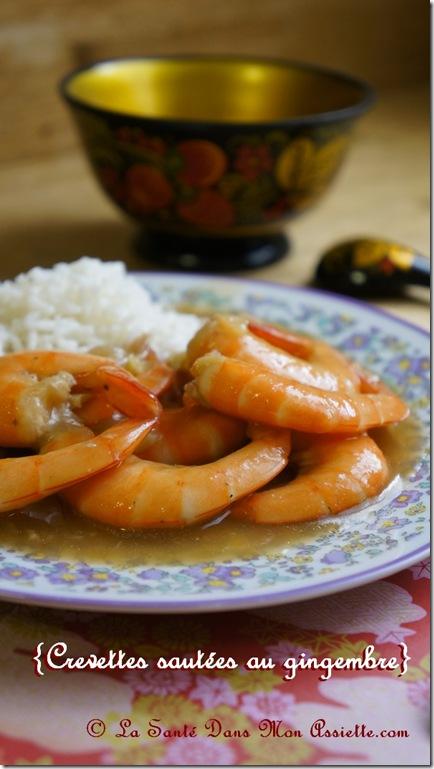 crevettes sautees thumb Crevettes sautées au gingembre